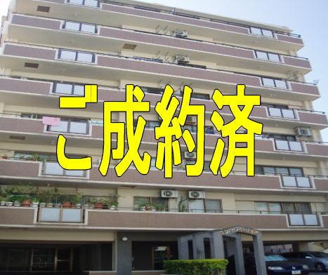 沖縄 不動産 賃貸物件 マンション 浦添市 城間 3LDK サンパークパレス 最上階