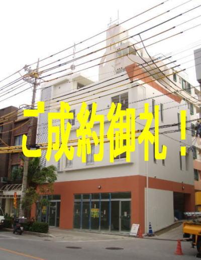 沖縄 那覇市 楚辺 不動産 貸事務所 貸店舗 新築物件 飲食店 相談可