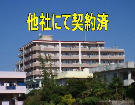 沖縄県、浦添市、勢理客、売中古マンション、Fステージ浦添南