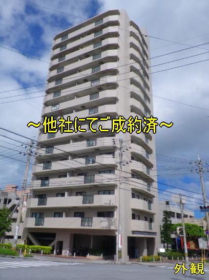 harborview-goseiyakusumi