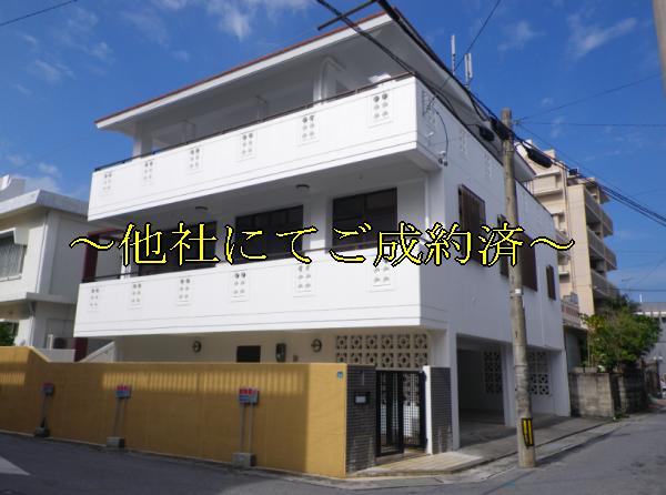 kyohara-goseiyaku