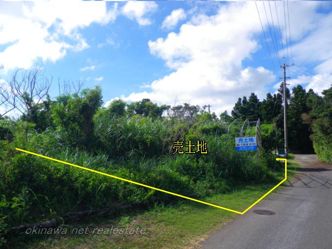 yamagawapart2-10