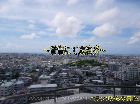 maision-shikina8F-goseiyaku