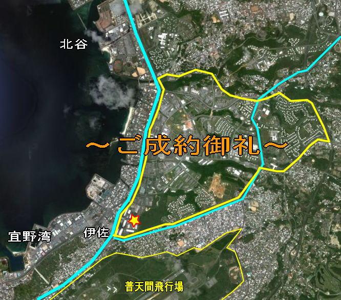 foster-goseiyaku