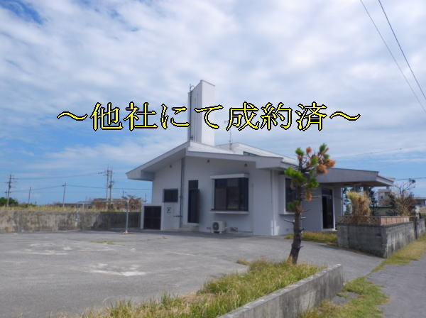 okuma-seiyakusumi