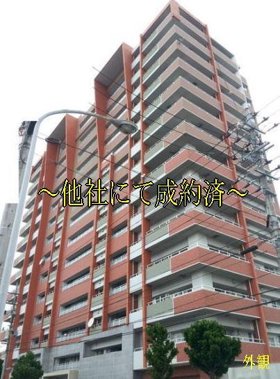 LMMC-goseiyaku