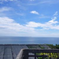 yamagawa-14