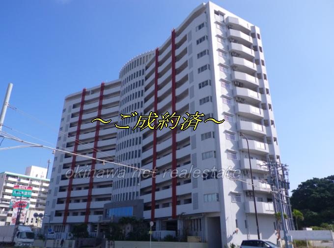 LSU2-goseiyaku