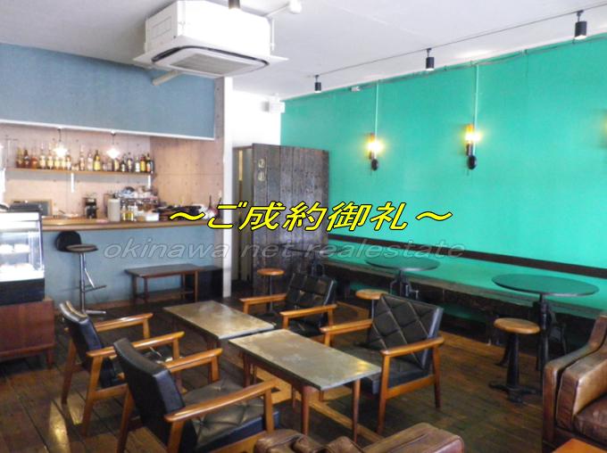 INUKI-CHATAN-goseiyaku