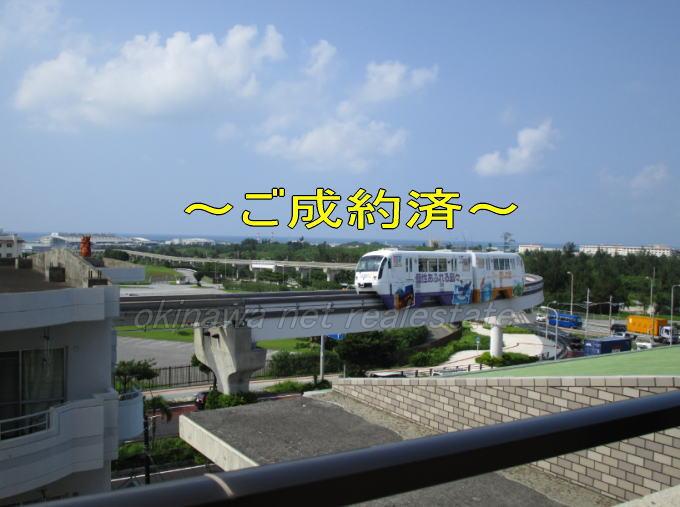 LMOA-5F-goseiyaku