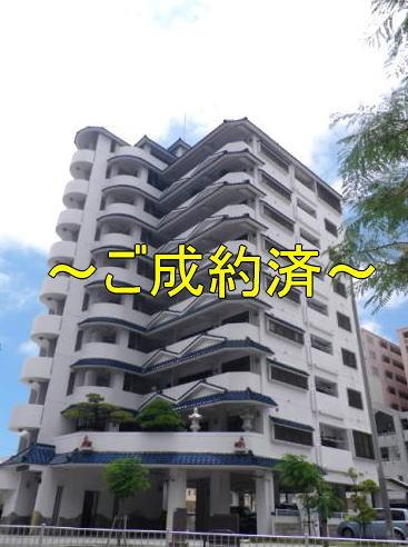 ishiharabuild-goseiyakusumi