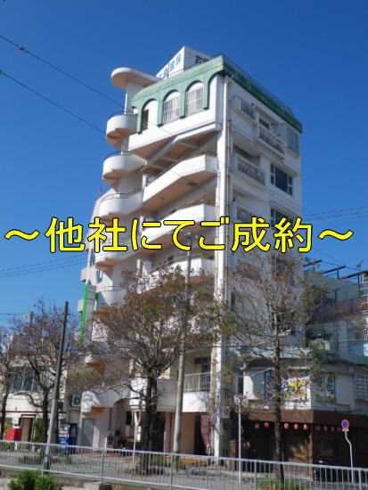 naha-building-goseiyaku