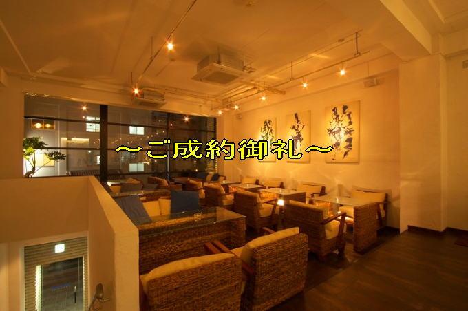 omoromachi-goseiyaku