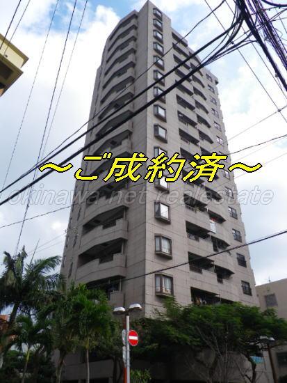grandchatlet-matsuo-goseiyaku