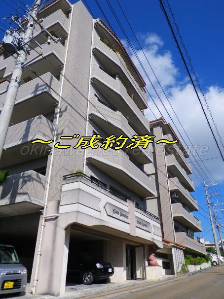 LMjousei-goseiyaku