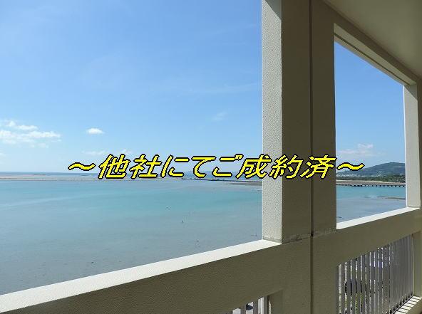 oasisawaseseasideview-goseiyaku
