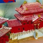 首里城模型 (船大工さん製作)