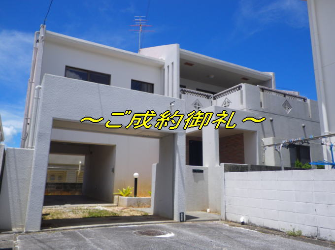 uruma-h-fh-goseiyaku