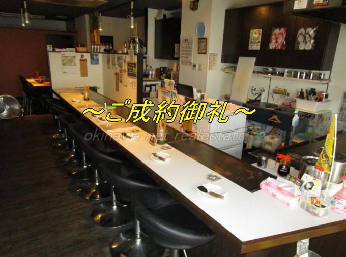 maejima-okonomi-goseiyaku