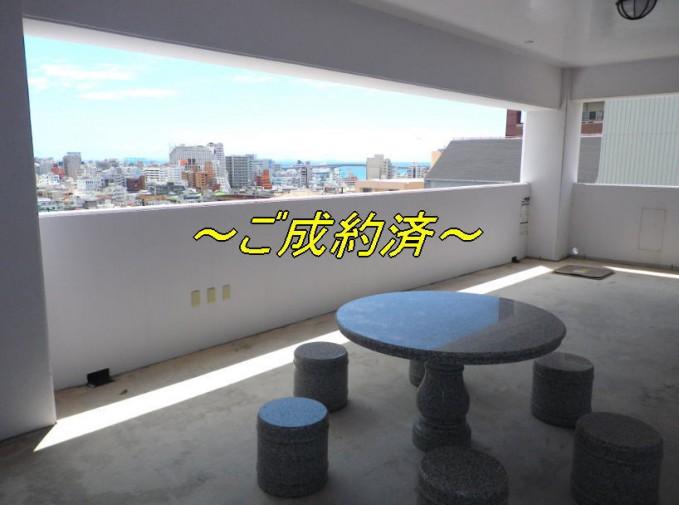 ishiharabuild-5F-goseiyaku