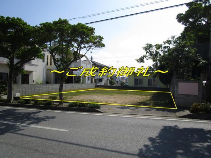 ishikawaagariyama1-goseiyaku