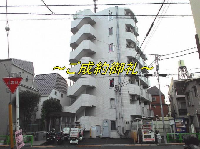NPD2-goseiyaku