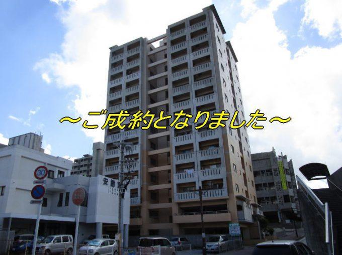 shellseeds-goseiyaku
