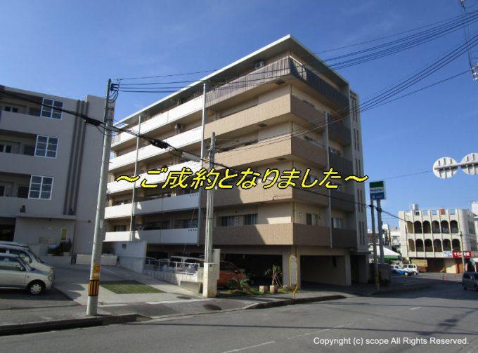 courtvillage-mihara-goseiyaku