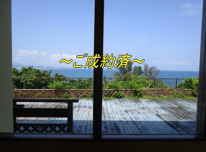 higashionna-goseiyakusumi