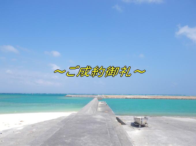 motobushinzato-goseiyaku