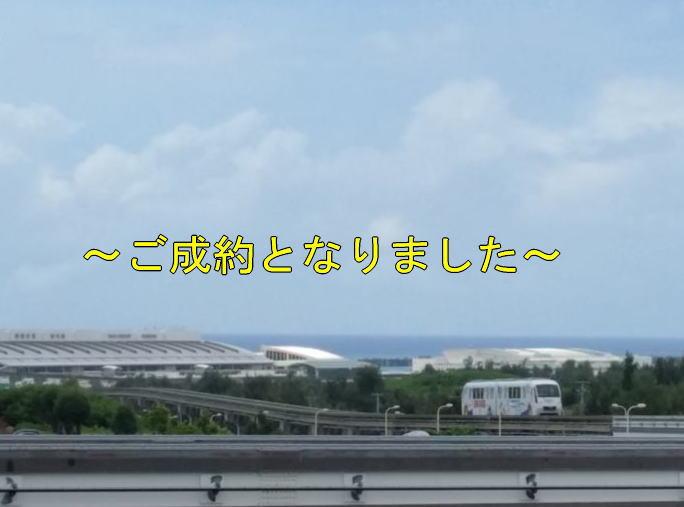 lmoa-4f-goseiyaku