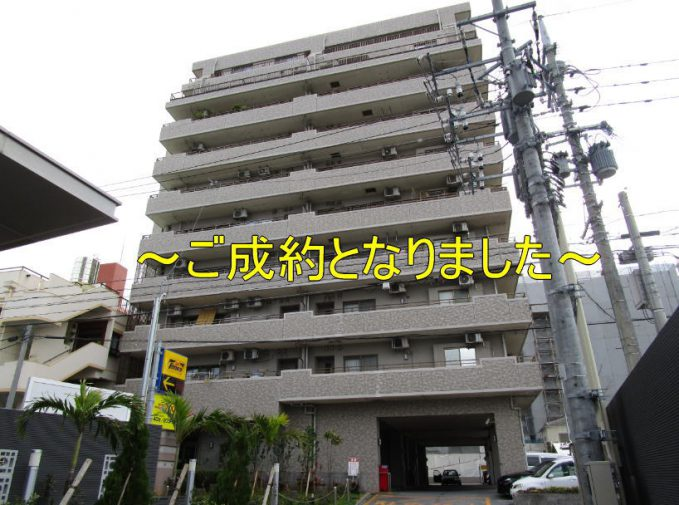 lcmakisi-goseiyaku