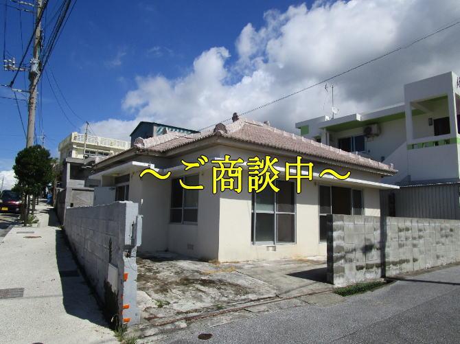沖縄の売古民家