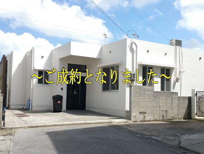 沖縄の収益投資物件