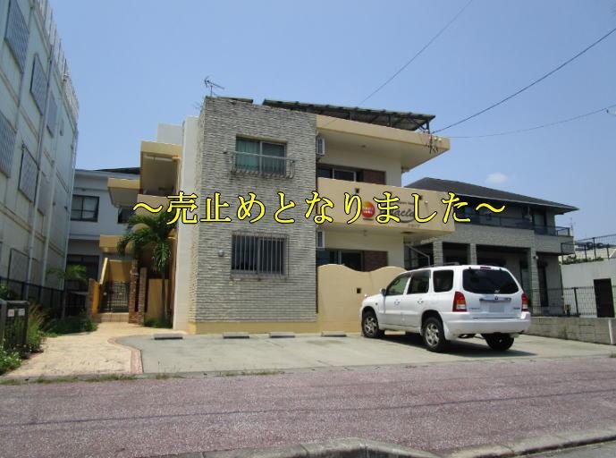 沖縄の売外人住宅