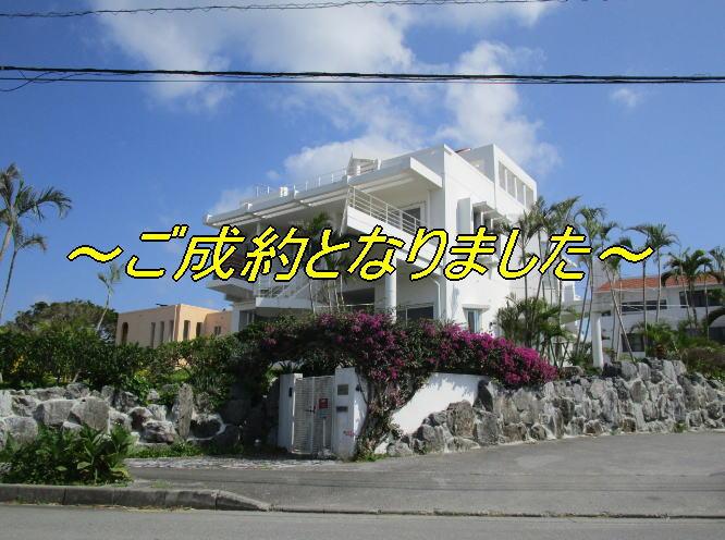 沖縄県読谷村の海の見える売別荘