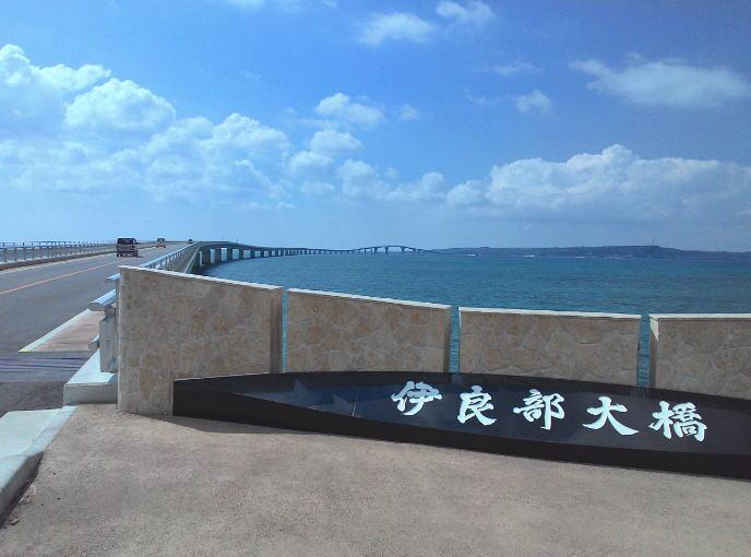 伊良部島のリゾートホテル用地