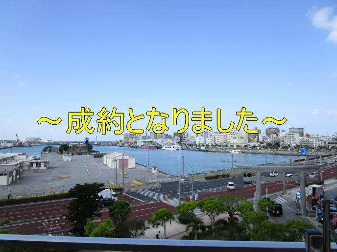 Fステージ奥武山公園