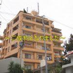 コンフォート大平(3階・角部屋)