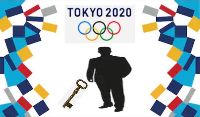 東京オリンピック開催の可否のカギを握るキーマン